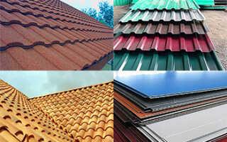 Кровельные материалы для крыши: виды, характеристики