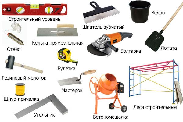 Инструмент для кладки блоков