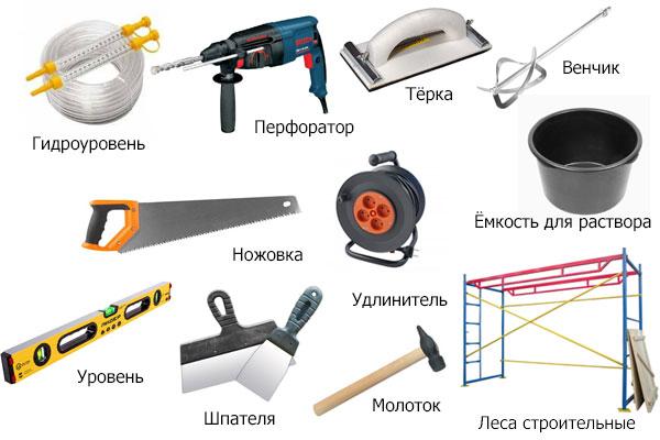 Инструменты для утепления стены минватой